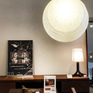 mayuhana_pendant light_white_dosouth