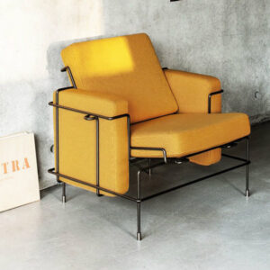 traffic_armchair_magis_dosouth